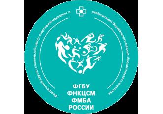 14 октября 2016 Семинар ФМБА России